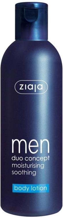 Лосьйон для тіла чоловічий - Ziaja Body lotion for Men — фото N1