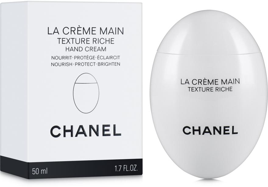 Крем для рук и ногтей - Chanel La Creme Main Hand Cream Texture Riche