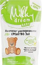"""Духи, Парфюмерия, косметика Универсальное средство 3 в 1 """"Для купания, митья волос и подмывания малышей"""" (дой-пак) - Milky Dream Baby"""