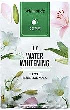 Духи, Парфюмерия, косметика Тканевая маска для лица - Mamonde Flower Essential Mask Lily Water Whitening