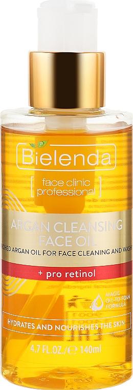 Очищающее аргановое масло для лица с про-ретинолом - Bielenda Skin Clinic Professional