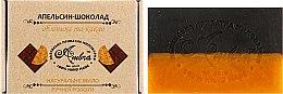 """Духи, Парфюмерия, косметика Мыло натуральное """"Апельсин-Шоколад"""" - Амбра"""