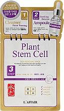 Духи, Парфюмерия, косметика 3-ступенчатая процедура для восстановления кожи - Rainbow L'Affair 3-Step Plant Skin Stem Cell Skin Renewal Mask