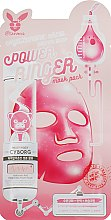 Парфумерія, косметика Зволожувальна тканинна маска з гіалуроновою кислотою - Elizavecca Hyaluronic Acid Water Deep Power Ringer Mask Pack