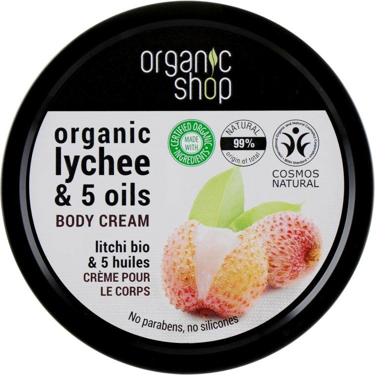"""Крем для тела """"Розовый личи"""" - Organic Shop Body Cream Organic Lichee & Oils"""