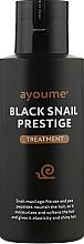 Духи, Парфюмерия, косметика Бальзам для волос с муцином улитки - Ayoume Black Snail Prestige Treatment