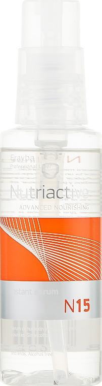 Восстанавливающая сыворотка для кончиков волос - Erayba N15 Instant Serum