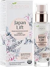 Духи, Парфюмерия, косметика Восстанавливающая сыворотка против морщин - Bielenda Japan Lift