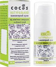Духи, Парфюмерия, косметика Натуральный ламеллярный крем от мимических морщин в области глаз - Cocos