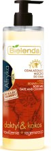 Духи, Парфюмерия, косметика Молочко для тела - Bielenda Spa Afryka Date And Coconut Body Milk