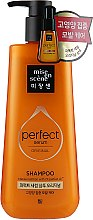 "Духи, Парфюмерия, косметика Шампунь укрепляющий ""7 Масел"" - Mise En Scene Perfect Serum Shampoo"