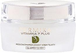 Крем от морщин - Dermika Vitamina P Plus Face Cream — фото N2