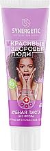 Духи, Парфюмерия, косметика Зубная паста для чувствительных зубов и десен - Synergetic
