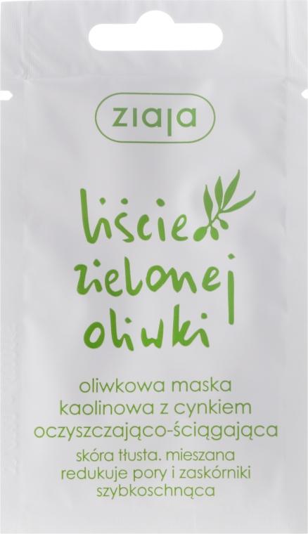 Очищающая маска для лица - Ziaja Olive Leaf Mask