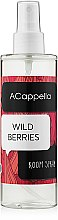 Духи, Парфюмерия, косметика ACappella Wild Berries - Интерьерные духи