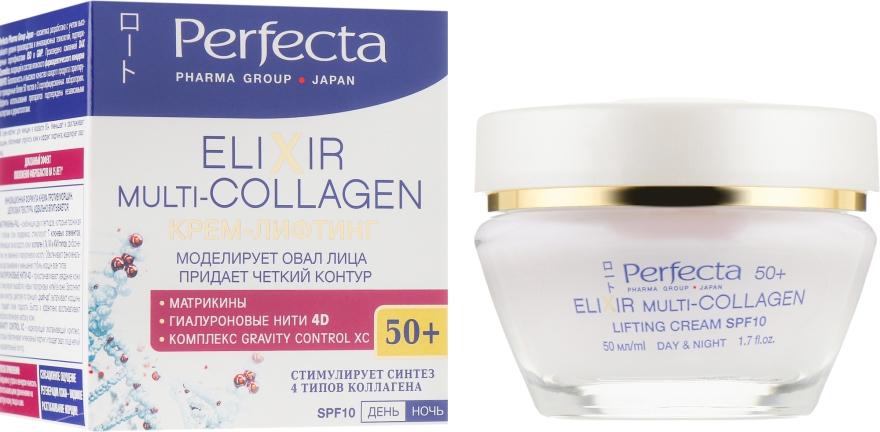 "Крем-лифтинг ""Моделирует овал лица придает четкий контур"" - Perfecta Pharma Group Japan Elixir Multi-collagen 50+"