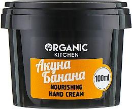 """Подарочный набор """"Body Weekend"""" - Organic Shop Organic Kitchen (b/scr/100ml+foot/cr/100ml+sh/gel/100ml+b/cr/100ml+h/cr/100ml) — фото N8"""
