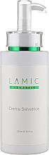 Духи, Парфюмерия, косметика Восстанавливающий крем для лица - Lamic Cosmetici Crema Salvatrice