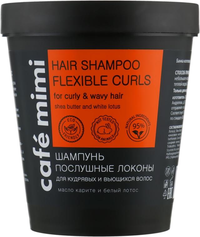 """Шампунь """"Послушные локоны"""" для кудрявых и вьющихся волос - Cafe Mimi Hair Shampoo Flexible Curls"""