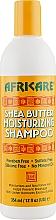 Духи, Парфюмерия, косметика Шампунь для волос - Cococare Africare Shea Butter Moisturizing Shampoo