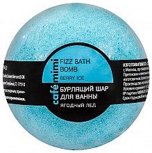 """Духи, Парфюмерия, косметика Бурлящий шар для ванны """"Ягодный лед"""" - Cafe Mimi Bubble Ball Bath"""