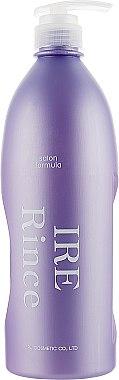 Ополаскиватель для волос - PL Cosmetic Ire Rinse Salon Formula — фото N1