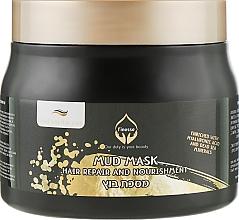 Духи, Парфюмерия, косметика Грязевая маска для питания и восстановления волос - Finesse Hair Repair And Nourishment Mud Mask