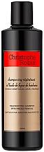 Духи, Парфюмерия, косметика Шампунь с маслом опунции - Christophe Robin Regenerating Shampoo with Prickly Pear Oil