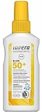 Духи, Парфюмерия, косметика Солнцезащитный спрей для детей - Lavera Kids Sensitive Sun Spray SPF 50