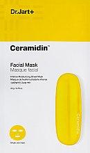 Духи, Парфюмерия, косметика Восстанавливающая тканевая маска с керамидами - Dr. Jart+ Ceramidin Facial Mask