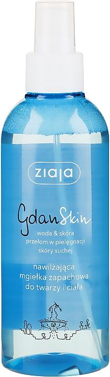 Ароматный увлажняющий спрей для лица и тела - Ziaja GdanSkin