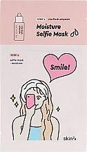 Духи, Парфюмерия, косметика Тканевая маска для лица - Skin79 Moisture Selfie Mask