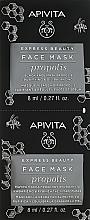 Духи, Парфюмерия, косметика Маска для молодой жирной кожи с прополисом - Apivita Mask for Young Oily Skin