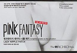 Духи, Парфюмерия, косметика Гидрогелевые патчи для сосков - The Orchid Skin Pink Fantasy Lady Nipple Patch