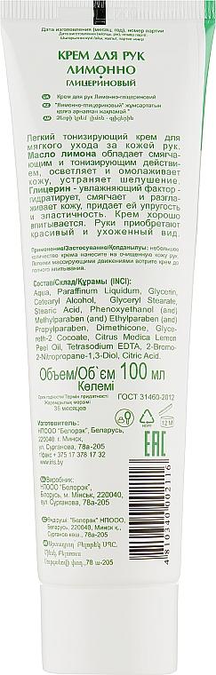 Крем для рук лимонно-гліцериновий пом'якшуючий - Iris Cosmetic — фото N2