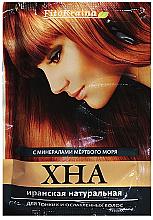 Духи, Парфюмерия, косметика Хна иранская натуральная с минералами Мертвого моря - Fito Kraina