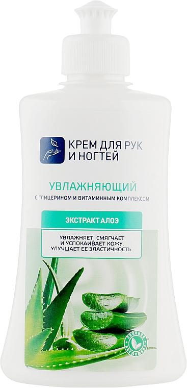 """Крем для рук и ногтей увлажняющий """"Алоэ с глицерином"""" - Velta Cosmetic Зеленая Косметика"""