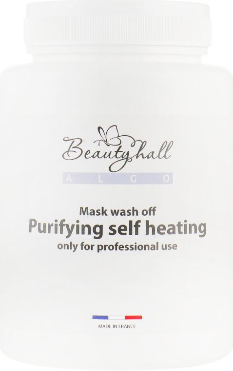 Кремовая маска очищающая с эффектом разогрева - Beautyhall ALGO Wash Off Mask Purifying Self-heating