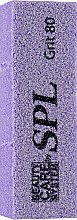 Духи, Парфюмерия, косметика Баф 2-х сторонний - SPL Grit 80