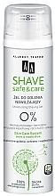 Духи, Парфюмерия, косметика Гель для бритья - AA Shave Safe&Care