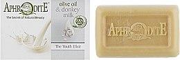 Духи, Парфюмерия, косметика Оливковое мыло с ослиным молоком - Aphrodite The Youth Elixir Olive Oil & Donkey Milk Soap