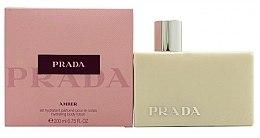 Духи, Парфюмерия, косметика Prada Eau de Parfum - Лосьон для тела