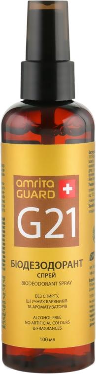Биодезодорант-спрей - Amrita Guard Biodecodorant Spray