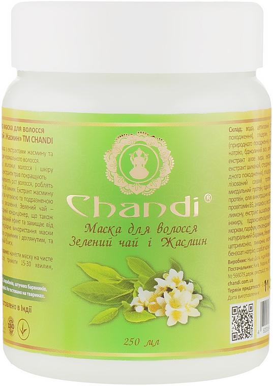 Маска для волосся - Chandi — фото N1