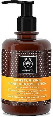 Увлажняющий лосьон для рук и тела с грейпфрутом и медом - Apivita Grapefruit & Honey Hand & Body Lotion