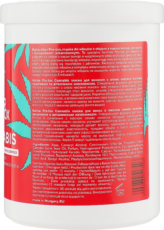 Маска для волос с маслом семян конопли, кератином и витаминным комплексом - Kallos Cosmetics Hair Pro-Tox Cannabis Mask — фото N2