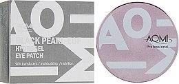 Духи, Парфюмерия, косметика Гидрогелевые патчи с черным жемчугом - Aomi Black Pearl-EGF Hydrogel Eye Patch