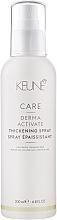Духи, Парфюмерия, косметика Укрепляющий спрей против выпадения волос - Keune Care Derma Activate Thickening Spray