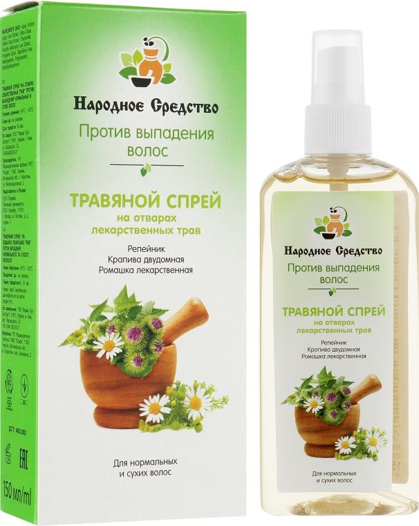 Народное средство - Травяной спрей на отварах лекарственных трав против выпадения нормальных и сухих волос: купить по лучшей цене в Украине   Makeup.ua