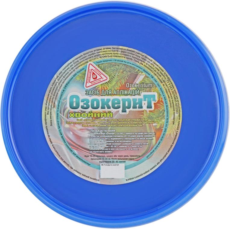 Озокерит хвойный - Средство для аппликации Лаборатория доктора Пирогова — фото N5